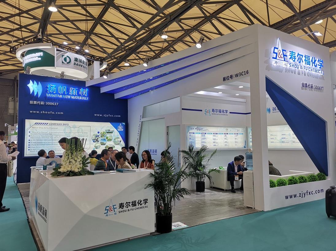 yabo2018客户端新材参加2019年CPHI上海展