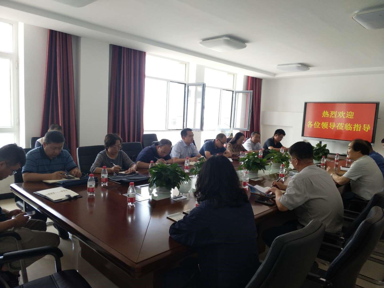 内蒙古自治区发改委调研组yabovip888公司视察指导工作