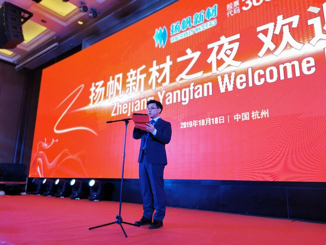 第十五届亚洲辐射固化国际会议&第二十届中国辐射固化年会在杭州召开
